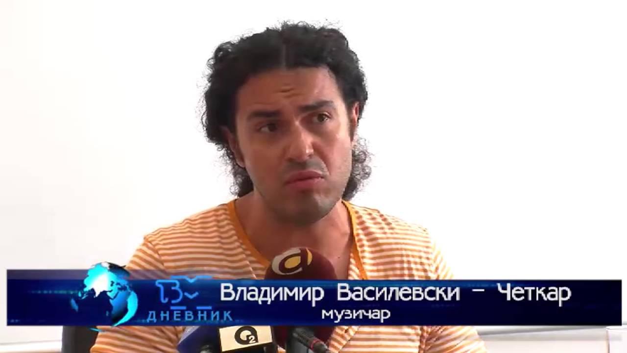 ТВМ Дневник 27.06.2016