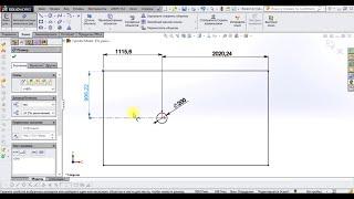 Урок 2.1. Обтекание цилиндра потоком воздуха в ANSYS CFX