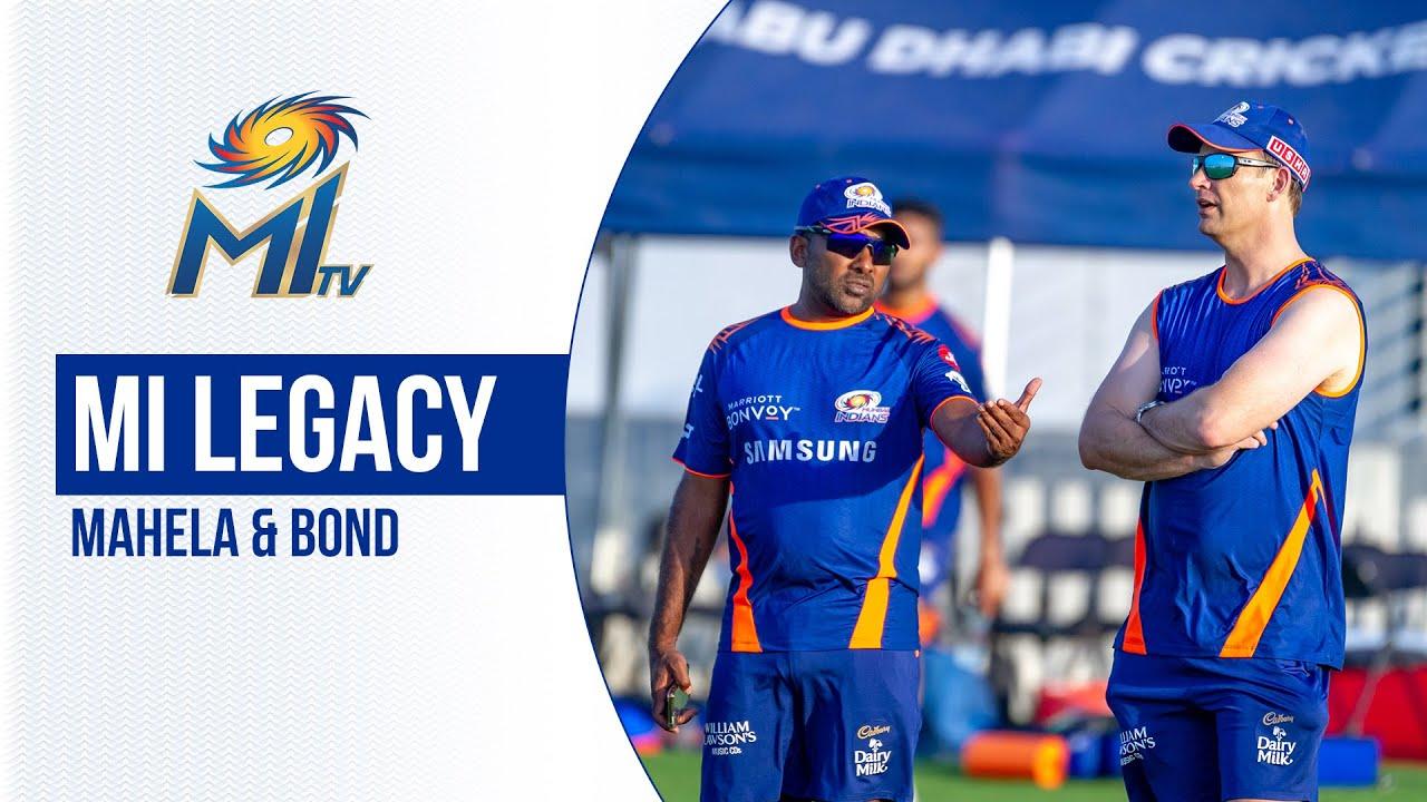 Mahela & Bond on MI's Legacy | टीम के इतिहास पर बातचीत | Dream11 IPL 2020