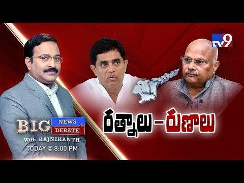 Big News Big Debate : AP Budget 2019-20 - Rajinikanth TV9