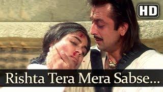 Rishta Tera Mera- Sad (HD) - Jai Vikraanta Songs - Sanjay Dutt - Zeba Bakhtiyar - Pankaj Udhas