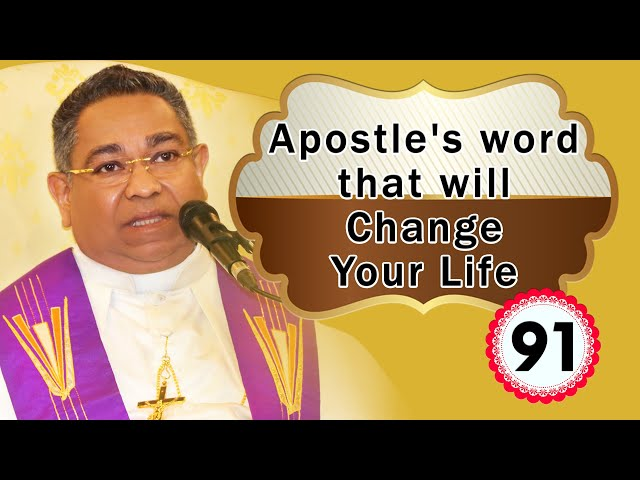 Apostle's word that will Change Your Life #91   His Holiness Apostle Rohan Lalith Aponso