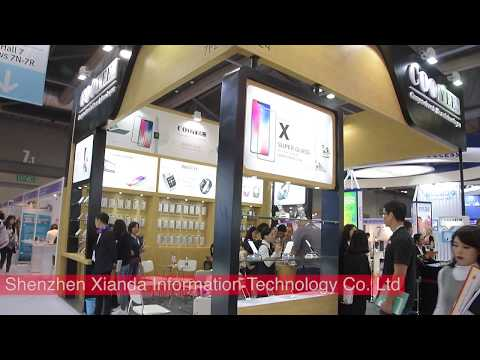 Product Launch- Shenzhen Xianda Information Technology Co. Ltd