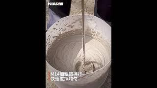 시멘트 몰탈 교반기 반죽기 핸드 믹서기 콘크리트 페인트…