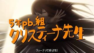 ダメージ シーズン4 第5話