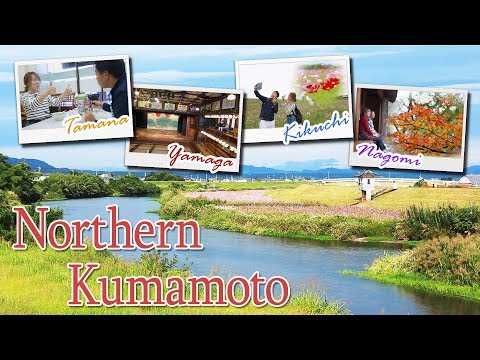 The Northern Area of Kumamoto Prefecture - Nature, Hot Springs, and History All in One Place