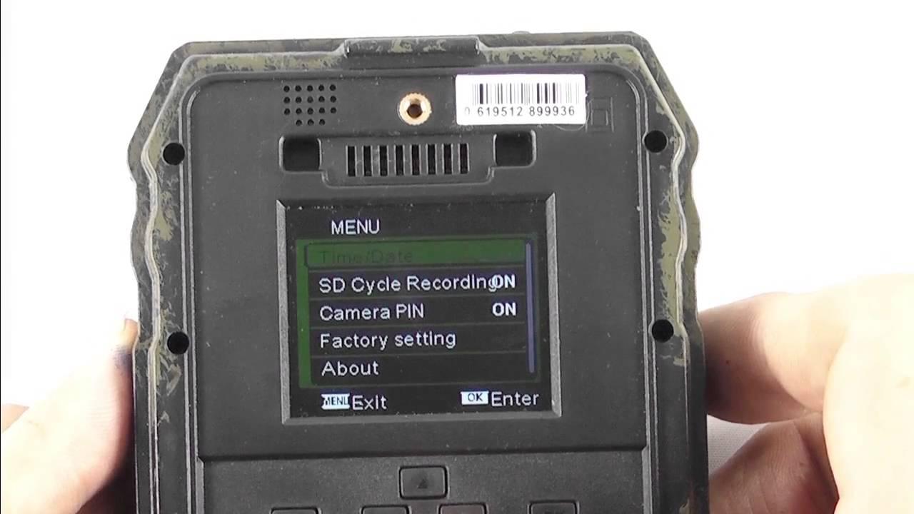 Powerfix Ultraschall Entfernungsmesser Bedienungsanleitung : Wild überwachungskamera lidl bedienungsanleitung wildkamera