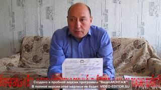 Обращение Казахстанца к Президенту и народу.