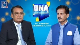 Sharif Family Faces Another Scandal | DNA | Debate News Analysis | 18 Oct 2018 | 24 News HD