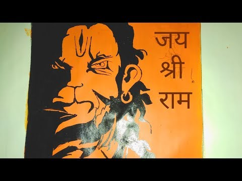 Hanuman Jayanti Whatsapp Status With Drawing