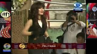 Chapchar Kut 2018 | Feli Fanai - Val To Lo (Live)