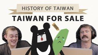 『臺灣差點被賣給法國?外國人反應竟然是…』- 外國人看《動畫臺灣史》 訂閱集資