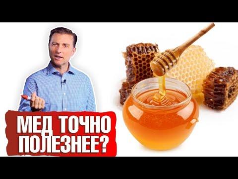 Можно ли сахар заменить мёдом? Развеиваем миф о пользе меда 🍯
