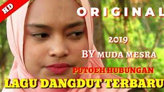 Download lagu lagu dangdut (ORIGINAL) official aceh terbaru 2019