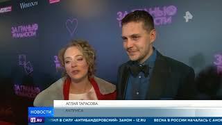 """В российский прокат выходит фильм """"За гранью реальности"""""""