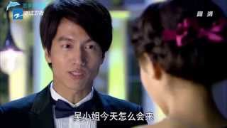 言承旭 戀戀不忘 ep 10 - Jerry cut [1080p]