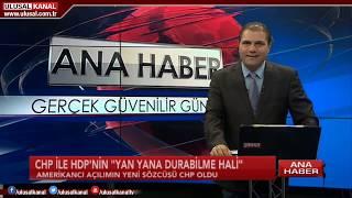 Ana Haber- 24 Temmuz 2019- Murat Şahin- Ulusal Kanal