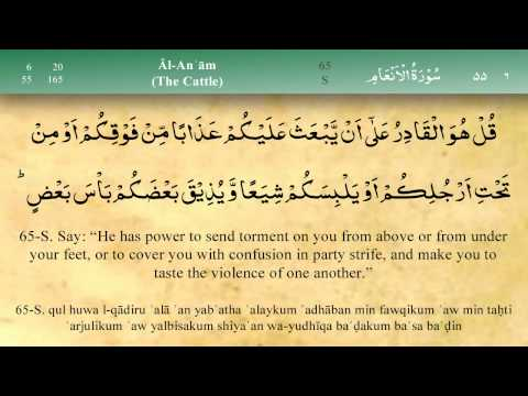 006   Surah Al Anam by Mishary Al Afasy (iRecite)