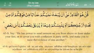 006   Surah Al Anam by Mishary Al Afasy (iRecite)