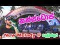 New Melody Nonstop | Best Sinhala Nonstop Songs at Dewndra  | SAMPATH LIVE VIDEOS Mp3