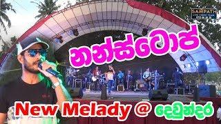 New Melody Nonstop   Best Sinhala Nonstop Songs at Dewndra   SAMPATH LIVE VIDEOS