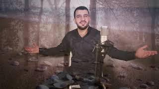 Gökhan Namlı Bir Allahım Var Bir De Sen Varsın (Official Video)