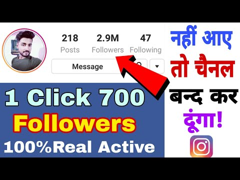 Instagram Par Follower Kaise Badhaye 2019   How To Increase INSTRAGRAM Followers 2019  