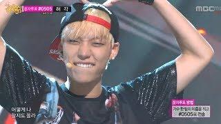음악중심 - HISTORY - Tell Me Love, 히스토리 - 열대야, Music Core 20130824