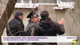 Мужчина в Одессе чуть не взорвал себя и полицейских
