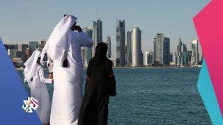 العربي اليوم│كيف أصبحت قطر أقوى بعد عامين من الحصار؟