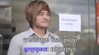 khmer karaoke sing alone,ខ្ញំខ្លាចហើយលុយ(ភ្លេងសុទ្ធ)khem