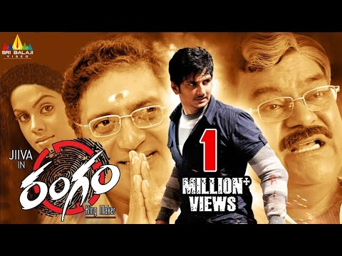 Rangam Telugu Full Movie | Jiiva, Karthika, Piaa | Sri Balaji Video