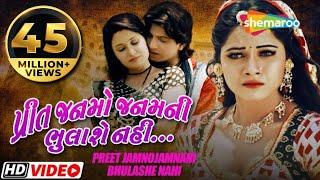 Gujrati Vikram Thakor Free MP3 Song Download 320 Kbps