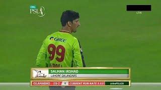 Salman Irshad - Ist over In PSL