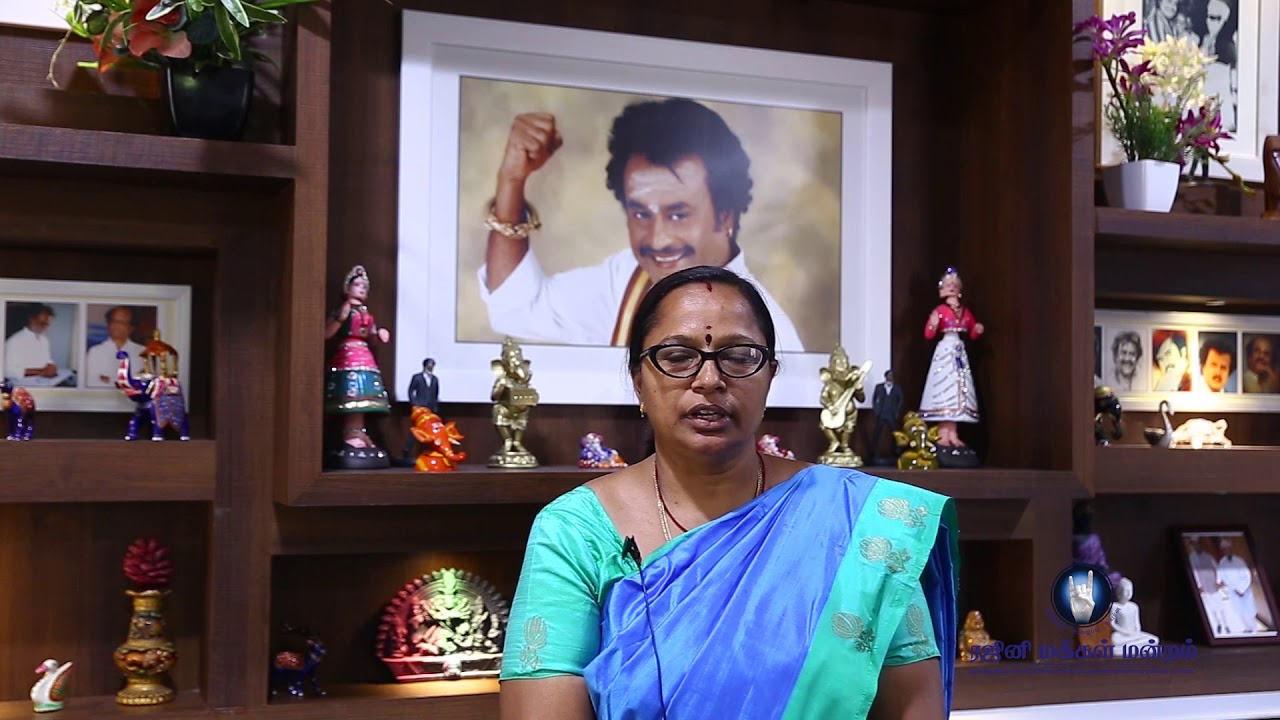 Namakkal District Women's wing secretary | Rajini Makkal Mandram
