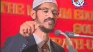 النبى محمد وسيرته فى الكتب السماوية ذاكر نايك عربى (1)