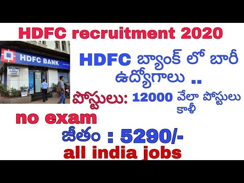 how to apply for po post in hdfc bank