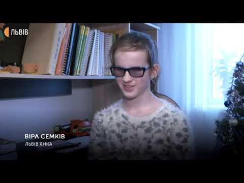 play video 379 У минулому році у Львові надрукували 1500 книжок шрифтом Брайля - Новини UA Львів 04 01 2021