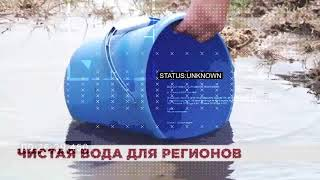 Фото «Влияние информации на водный сектор Кыргыстана» - промо ролик документального фильма