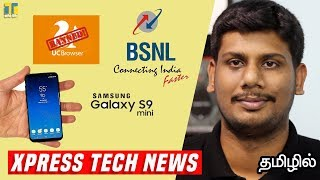 BSNL 7Rs Pack, UC Browser Ban, Reliance Services Stopped | Xpress Tech News| tamil today