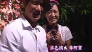 中視八點檔「牽牛花開的日子」幕後花絮 04備受寵愛的三妹李阿寶-李佳豫 thumbnail