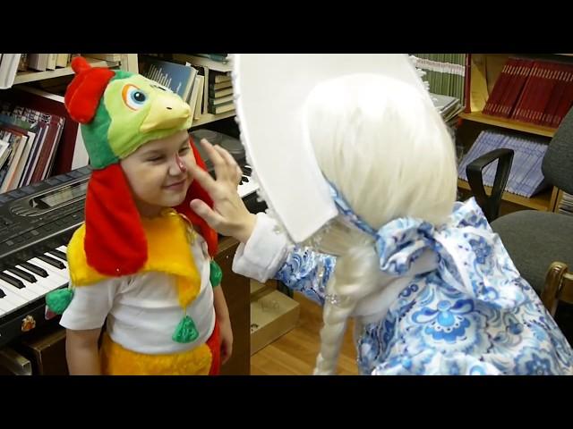 Новый год младшая группа Библиотека им Симонова - 2019