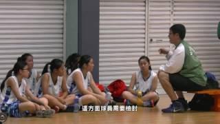 Publication Date: 2017-08-02 | Video Title: 《奧夢成真校園小記者》新聞報道─籃球賽事[王肇枝中學]