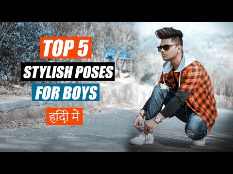 top-5-new-stylish-poses-for-boys---best-5-pose-for-boys-in-hindi---taukeer-editz