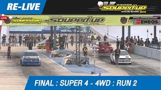 FINAL DAY1  | SUPER 4 - 4WD | RUN2 | 25/02/2017 (2016)