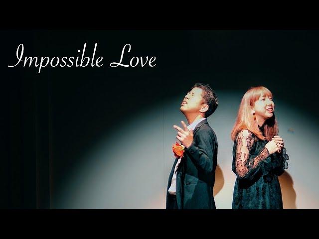 ラブリーツインズ『Impossible Love』 Music Video