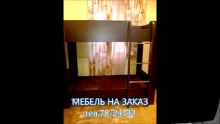 видео шкаф купе в Краснодаре