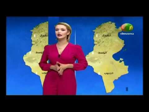 Bulletin de météo du dimanche 09 juillet 2017
