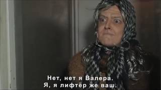 Пародия на песню carla's dreams sub pielea mea #eroina