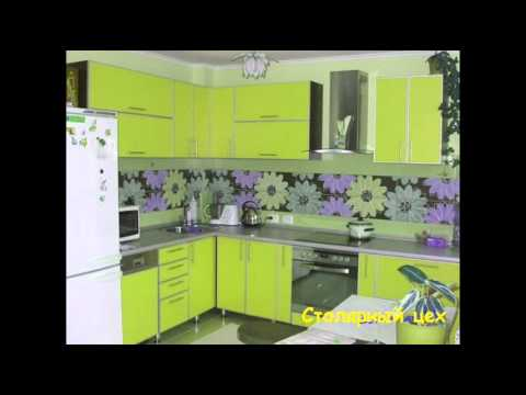 Кухня Лиза АМИ Мебель - YouTube